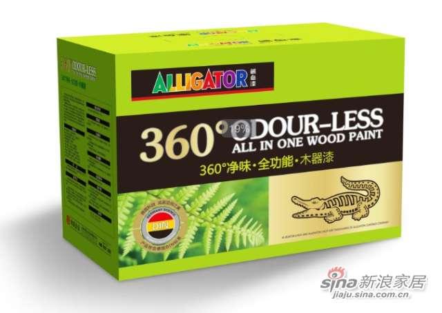 鳄鱼360°净味全功能木器漆