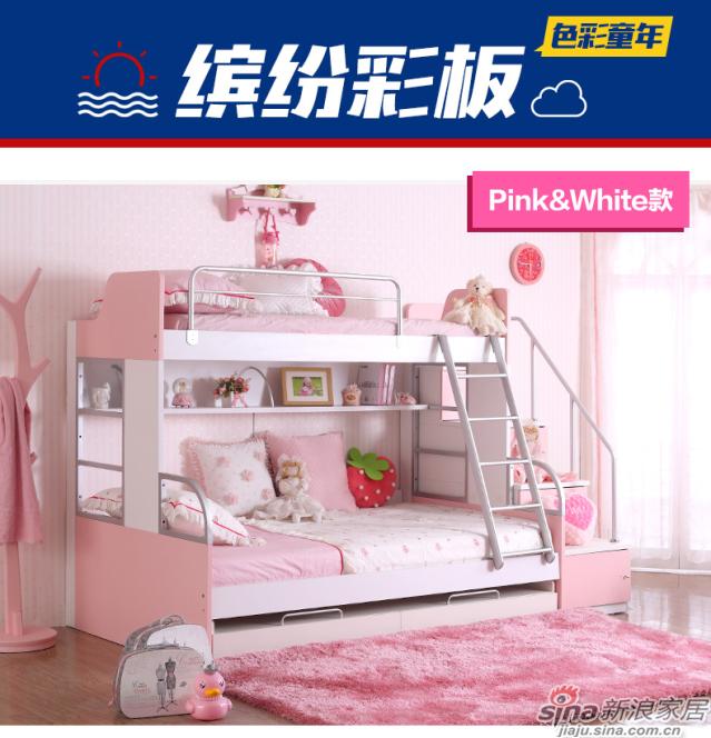多喜爱(DUOXIAI) 多喜爱儿童床母子床 宝贝红