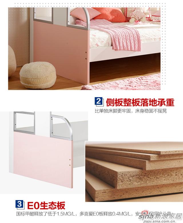 多喜爱(DUOXIAI) 多喜爱儿童床母子床 宝贝红-2