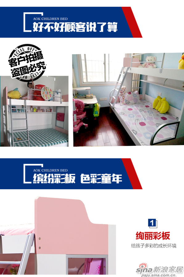 多喜爱(DUOXIAI) 多喜爱儿童床母子床 宝贝红-4