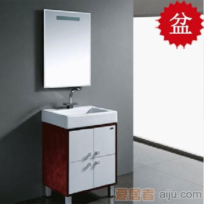 法恩莎实木浴室柜盆FP4684(635*435*110mm)1