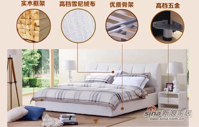 依丽兰爱悦布床F6032-3