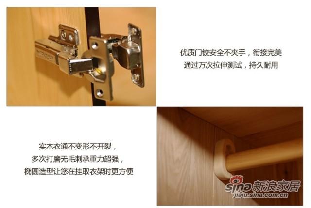 双叶棕红色全实木二门衣柜