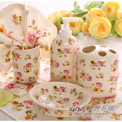 多样屋 TAYOHYA 红粉佳人系列 陶瓷四件套-米-0