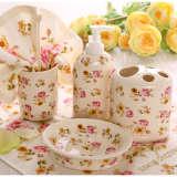 多样屋 TAYOHYA 红粉佳人系列 陶瓷四件套-米