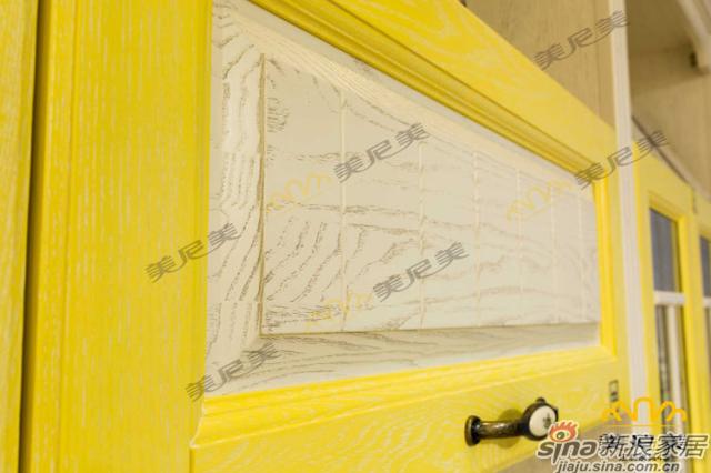 英伦印象(黄色款)-客厅展示柜-抽屉纹路细节