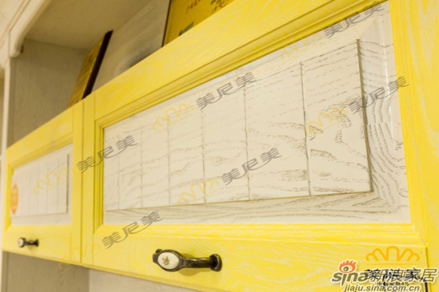 英伦印象(黄色款)-客厅展示柜-抽屉细节