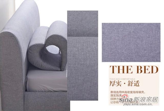 依丽兰爱悦布床F6035-5
