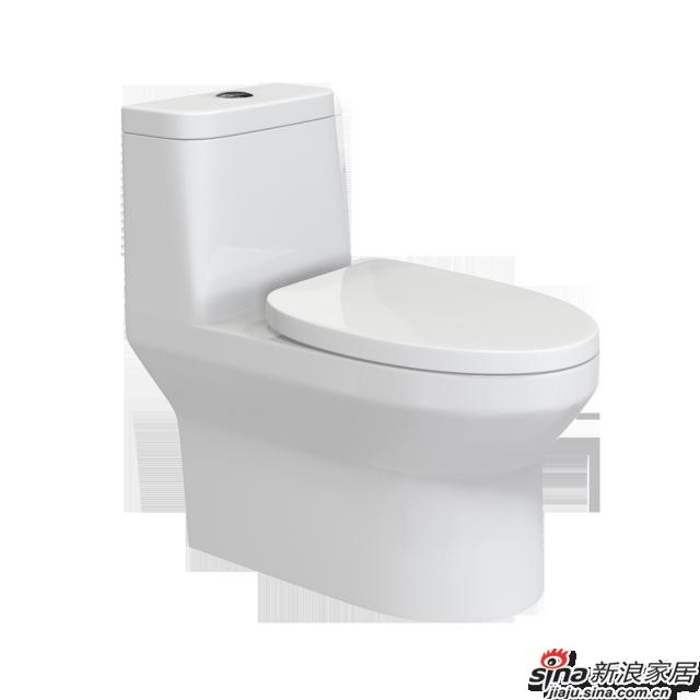 恒洁卫浴坐便器HC0163PT0E
