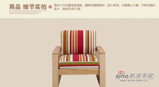 喜梦宝客厅简约现代田园实木沙发组合单人布艺沙发松木沙发配坐垫-3