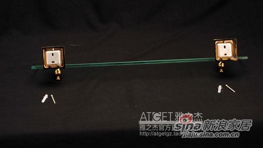 雅之杰卫生间置物架AC55-151-1