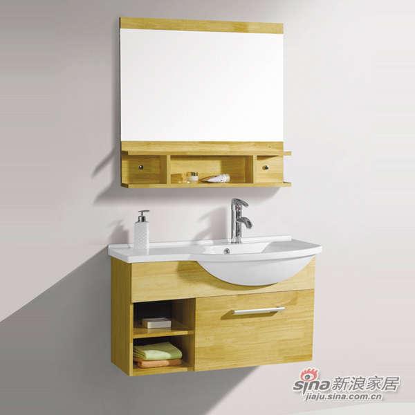 泰陶浴室柜TA-P67-0