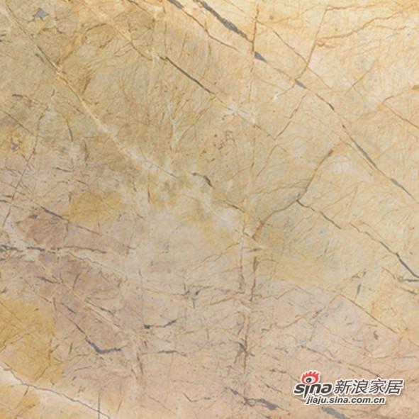 晶灿石A80523