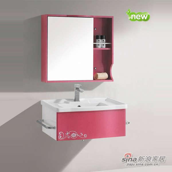泰陶浴室柜TA-P100-0