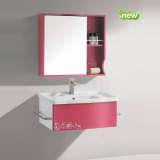 泰陶浴室柜TA-P100