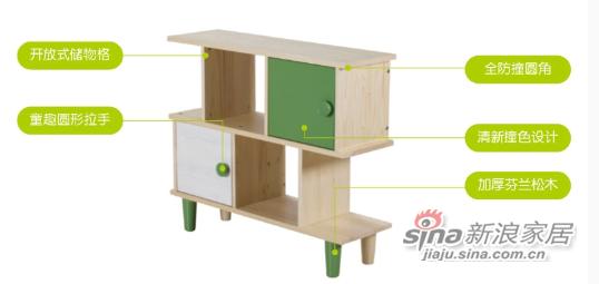 多喜爱实木储物柜-3