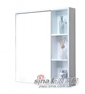 1720通配型浴室柜