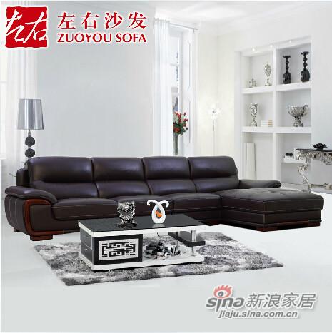 左右沙发 真皮转角沙发 DZY2606