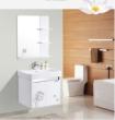 九牧 卫浴柜 洗脸盆悬挂浴室柜组合套餐