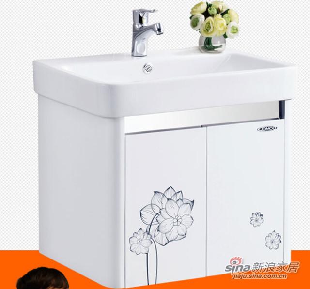 九牧 卫浴柜 洗脸盆悬挂浴室柜组合套餐-1