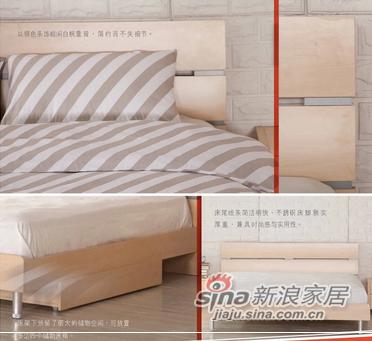 皇朝家私现代简约板式床-2