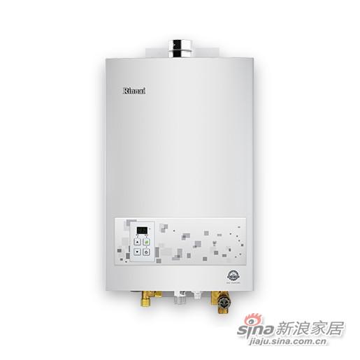 林内燃气热水器RUS-16E22CWNAF-0