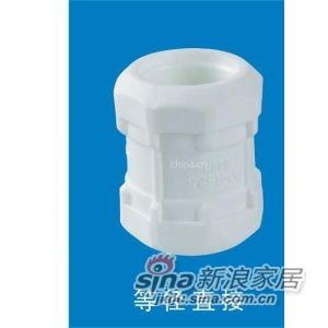 九牧PP-R冷热水管