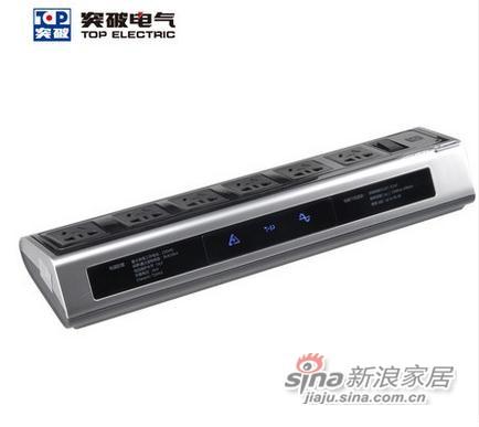 突破智能插座TZ-C1041