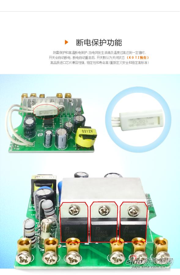 KOTI家庭红外LED感应触控-6