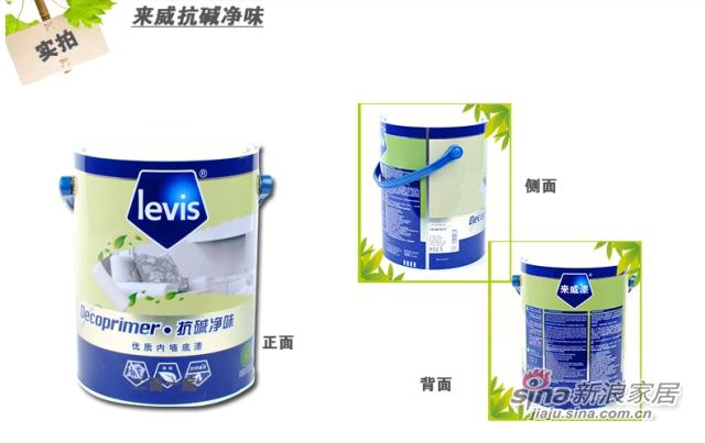 强效抗碱乳胶漆油漆涂料墙漆