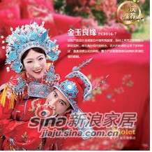 紫罗兰家纺床上用品中国风贴布绣花婚庆八件套金玉良缘PC8016-8-0