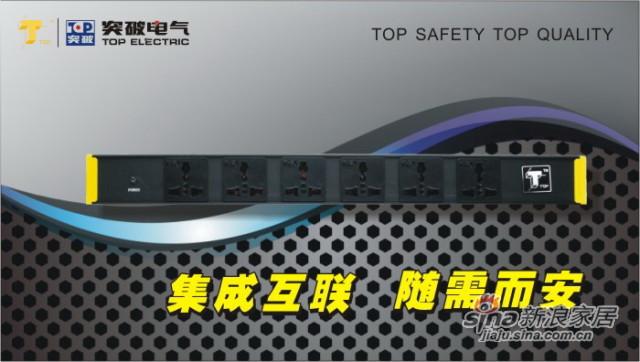 突破工程拓展PDU-07N00NS-00F8-1