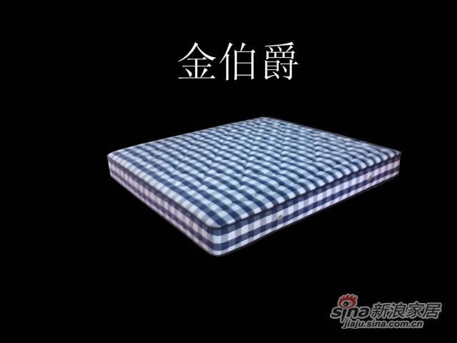 依丽兰床垫-金伯爵-0