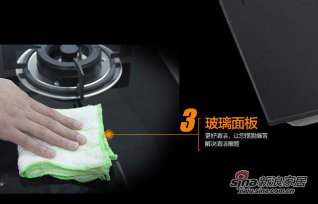 方太 FD22BE燃气灶-1