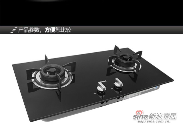 方太 FD22BE燃气灶-3
