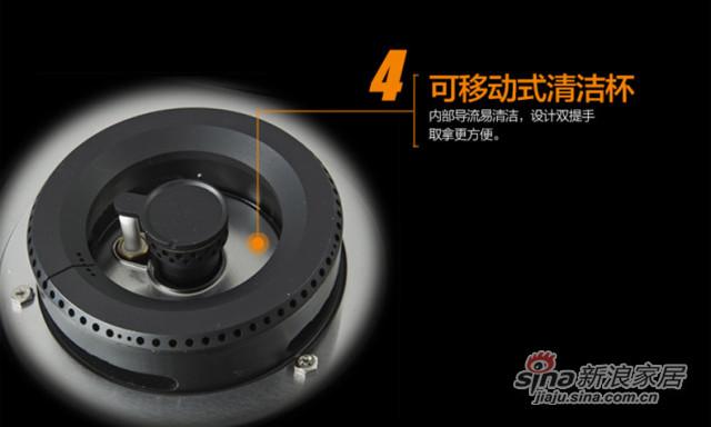方太 FD22BE燃气灶-4