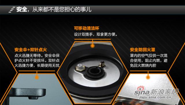 方太 FD22BE燃气灶-6