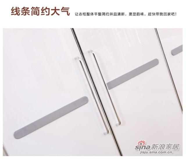 三叶家私时尚卧室四门衣柜-2