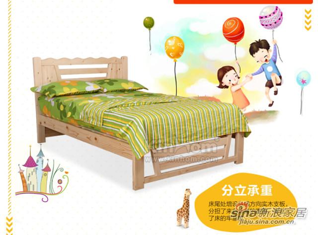 快乐魔方原木儿童床