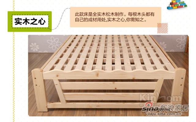 快乐魔方现代简约原木色松木儿童床-2