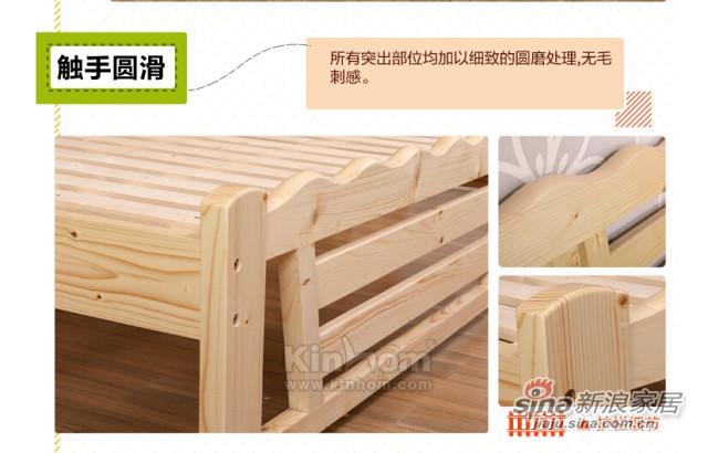 快乐魔方现代简约原木色松木儿童床-3