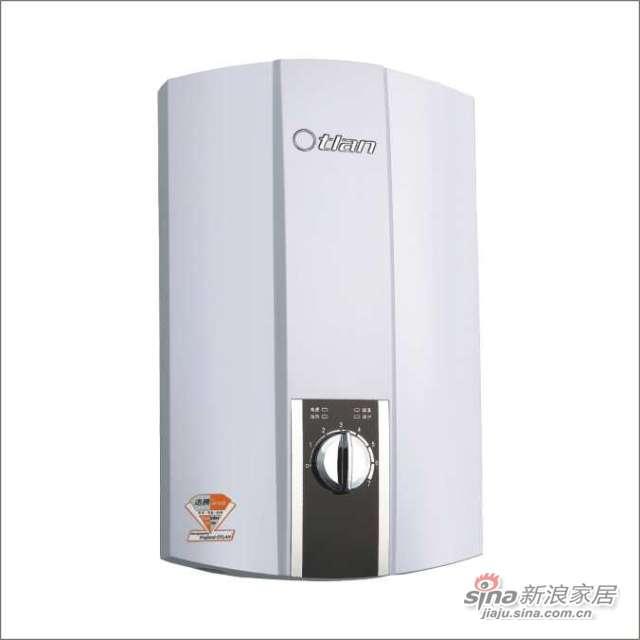 奥特朗热水器
