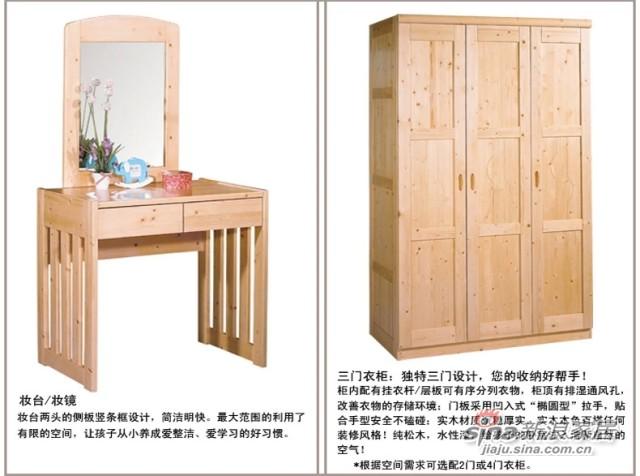 七彩人生儿童家具 原木彩虹天使卧室组合套装-2