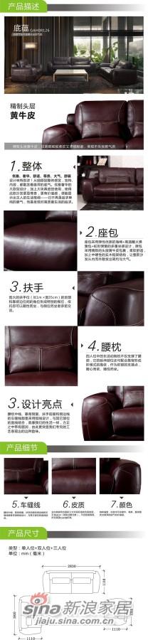 联邦米尼GAH08126 (1+2+4)沙发