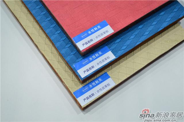 水性皮革板-9