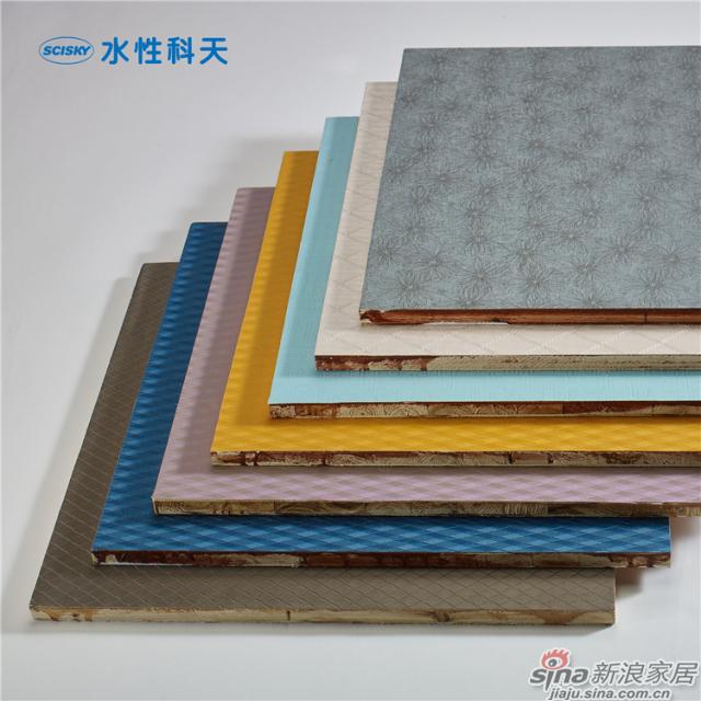 水性皮革板-1