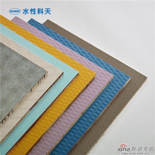 水性皮革板-3