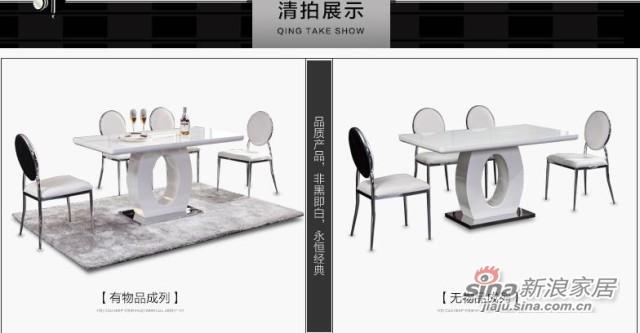 双虎家私餐桌椅-2