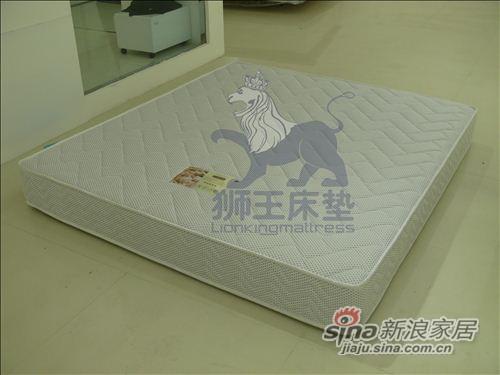 中恒-狮王床垫