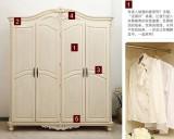 华日家居洛可可实木衣柜